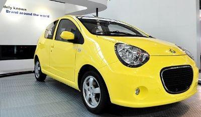 Những mẫu xe nhỏ nhất thế giới (1) - 7