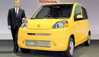Những mẫu xe nhỏ nhất thế giới (1) - 9
