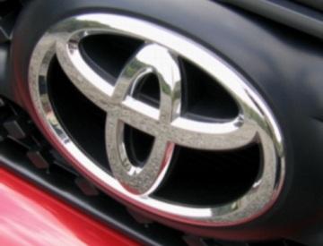 Toyota, Honda, Ford được yêu thích nhất năm 2008 - 1