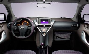 Toyota phát triển loại túi khí mới - 5