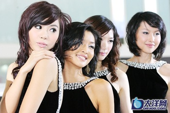 Vũ hội sắc đẹp ở châu Á (1) - 1