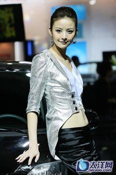 Vũ hội sắc đẹp ở châu Á (1) - 5