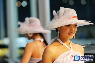 Vũ hội sắc đẹp ở châu Á (2) - 14
