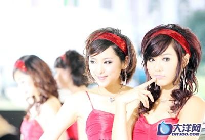 Vũ hội sắc đẹp ở châu Á (2) - 5