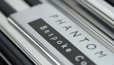 Tungsten - Phiên bản đặc biệt của Rolls-Royce Phantom - 8