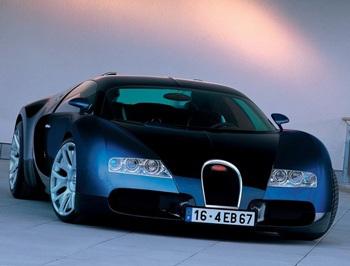 """Bugatti Veyron - Siêu xe cũng """"ế"""" - 1"""
