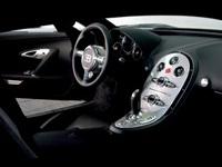 """Bugatti Veyron - Siêu xe cũng """"ế"""" - 3"""