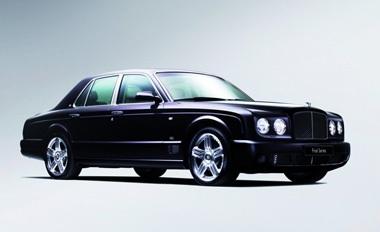 Phiên bản cuối cùng của dòng Bentley Arnage  - 7