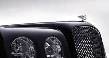Phiên bản cuối cùng của dòng Bentley Arnage  - 1