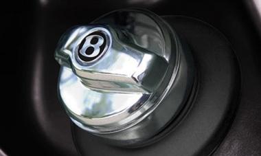 Phiên bản cuối cùng của dòng Bentley Arnage  - 2
