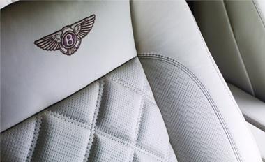 Phiên bản cuối cùng của dòng Bentley Arnage  - 10