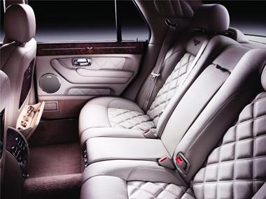 Phiên bản cuối cùng của dòng Bentley Arnage  - 4