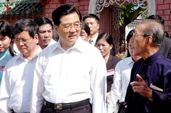 Chùm ảnh Chủ tịch Hồ Cẩm Đào thăm Đà Nẵng, Hội An - 4