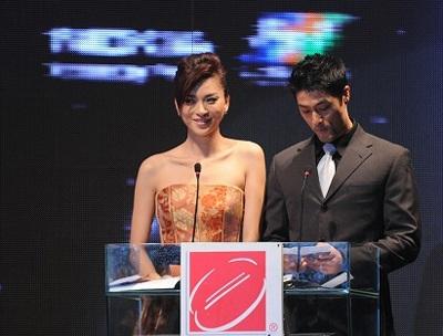 Vũ Thu Phương - Bình Minh: Người mẫu xuất sắc nhất 2008 - 16