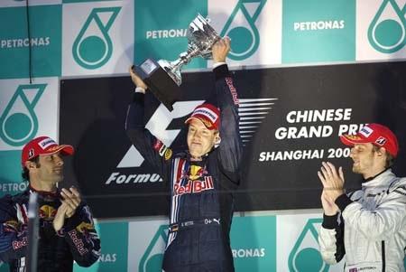 """Red Bull """"bùng nổ"""", Ferrari vẫn """"trắng tay"""" - 3"""