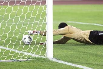 """""""Cầm chân"""" Qatar, Việt Nam tiếp tục giữ ngôi nhất bảng - 2"""