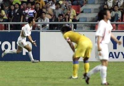 Công Vinh ghi bàn thắng Vàng giúp Việt Nam vô địch AFF Cup - 1