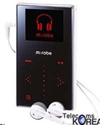 """Series máy nghe nhạc MP3 """"M:robe"""" - 5"""
