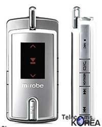 """Series máy nghe nhạc MP3 """"M:robe"""" - 1"""