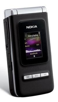 """Nokia hé lộ """"máy tính đa phương tiện"""" thế hệ mới - 2"""