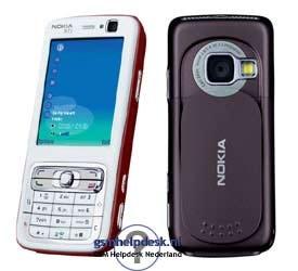 """10 điện thoại """"đắt khách"""" tháng 10/2006 - 2"""
