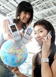 """Điện thoại """"ngao du"""" khắp thế giới - 1"""