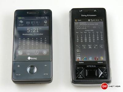 """Xem HTC Touch Pro và XPERIA X1 """"đối đầu"""" - 1"""