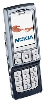 Nokia 6270 – Tận hưởng cuộc sống số - 1