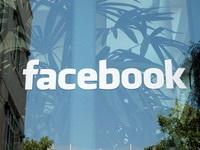 Người dùng Facebook tẩy chay giao diện mới - 1