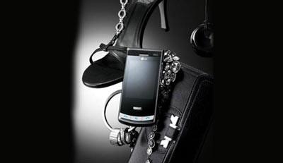 Những mobile bán chạy nhất tháng 3/2009 - 8