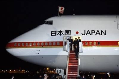 Thủ tuớng Nhật Aso trở thành khách đầu tiên của Obama tại Nhà Trắng - 1