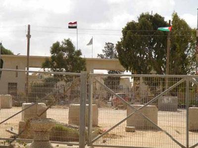Ai Cập tạm thời mở lại các cửa khẩu biên giới với Gaza  - 1