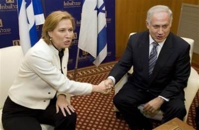 Lãnh đạo 2 đảng lớn của Israel lần đầu hội đàm sau bầu cử - 1