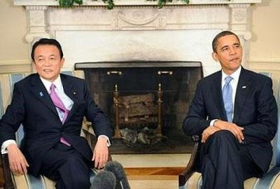 Kết quả nào cho cuộc gặp Obama-Aso? - 1