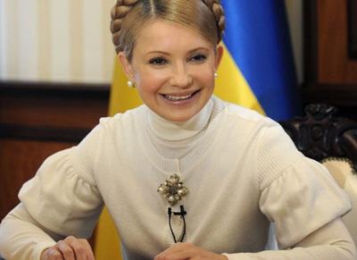 Chùm ảnh: Nữ thủ tướng thời trang nhất thế giới - 2