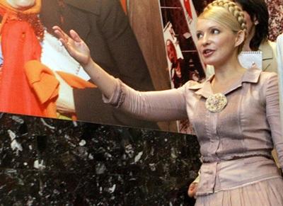 Chùm ảnh: Nữ thủ tướng thời trang nhất thế giới - 4