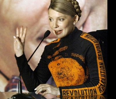 Chùm ảnh: Nữ thủ tướng thời trang nhất thế giới - 3
