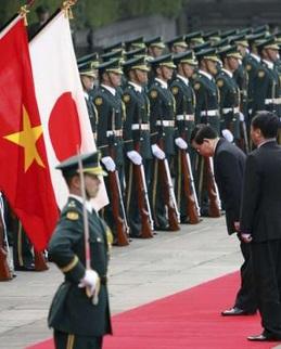 Chùm ảnh: Chủ tịch Nguyễn Minh Triết thăm Nhật Bản - 4