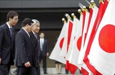 Chùm ảnh: Chủ tịch Nguyễn Minh Triết thăm Nhật Bản - 5