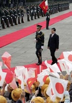 Chùm ảnh: Chủ tịch Nguyễn Minh Triết thăm Nhật Bản - 7