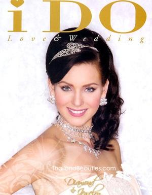 Hoa hậu Hoàn vũ Natalie Glebova - cô dâu xinh đẹp! - 10