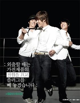 """""""Sao"""" Hàn """"khoe"""" dáng trong quảng cáo Levi's - 12"""