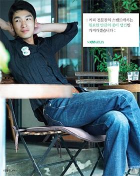 """""""Sao"""" Hàn """"khoe"""" dáng trong quảng cáo Levi's - 15"""