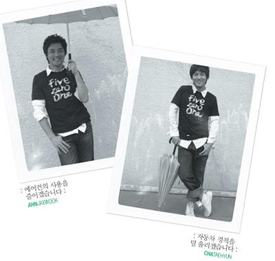 """""""Sao"""" Hàn """"khoe"""" dáng trong quảng cáo Levi's - 16"""