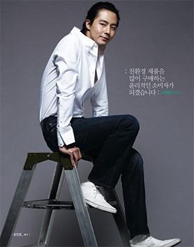 """""""Sao"""" Hàn """"khoe"""" dáng trong quảng cáo Levi's - 2"""