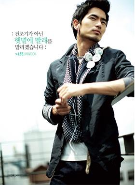 """""""Sao"""" Hàn """"khoe"""" dáng trong quảng cáo Levi's - 4"""
