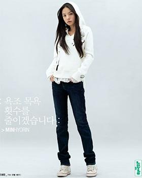 """""""Sao"""" Hàn """"khoe"""" dáng trong quảng cáo Levi's - 5"""