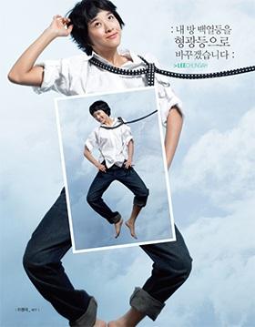 """""""Sao"""" Hàn """"khoe"""" dáng trong quảng cáo Levi's - 6"""