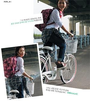 """""""Sao"""" Hàn """"khoe"""" dáng trong quảng cáo Levi's - 7"""
