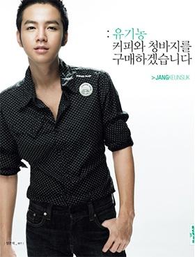 """""""Sao"""" Hàn """"khoe"""" dáng trong quảng cáo Levi's - 8"""